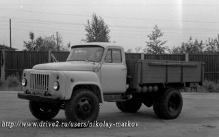 Бортовой газ-52
