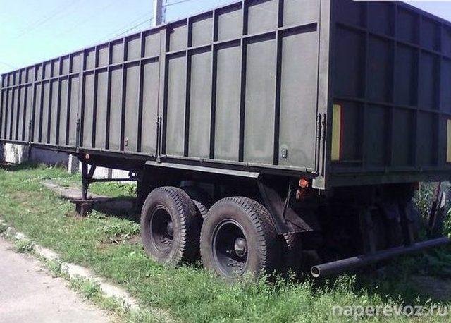Технические характеристики ОДАЗ-9370