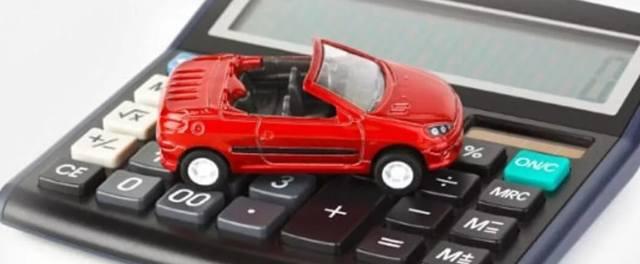 Как проголосовать за отмену транспортного налога