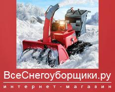 Снегоуборщик Крафтсман