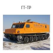 Вездеход ГТТ — гусеничный тягач