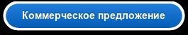 Ломовоз с манипулятором: устройство, характеристики