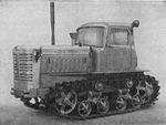 Трактор Т 75