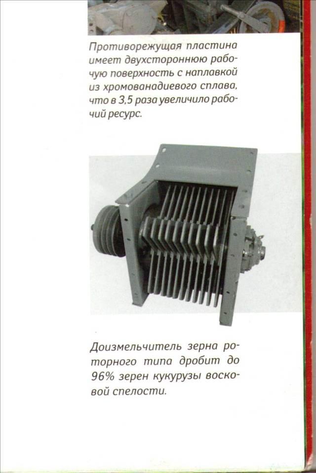 Комбайн Дон 680