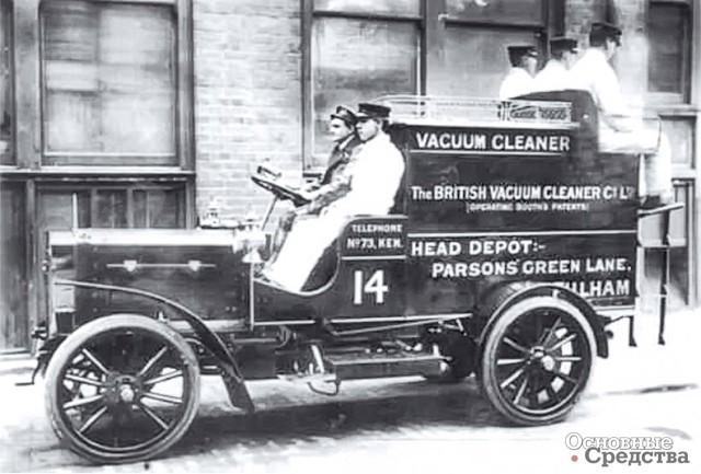 Вакуумные подметально-уборочные машины