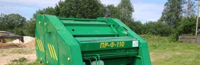 Рулонный пресс-подборщик ПРФ-110