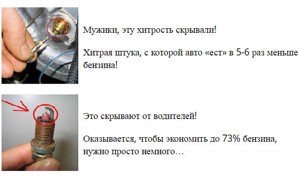 Фото МАЗ-6303, характеристики
