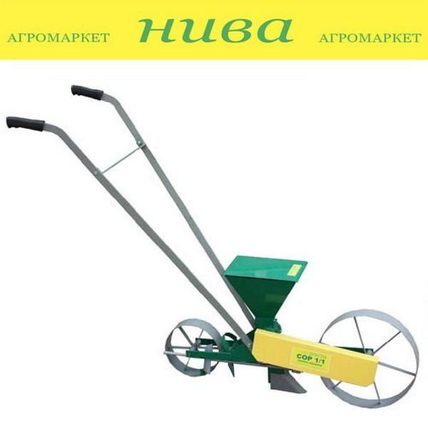 Сеялка для моркови и других овощей производства РФ