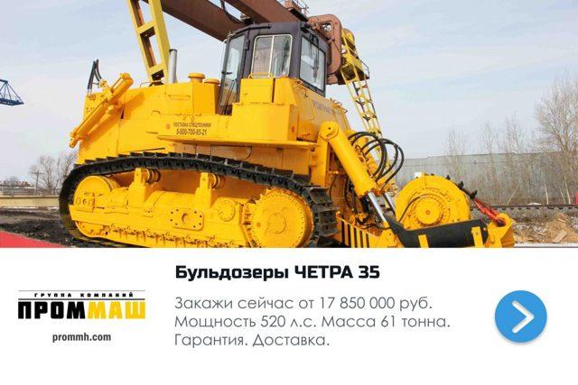 Бульдозер Т 130